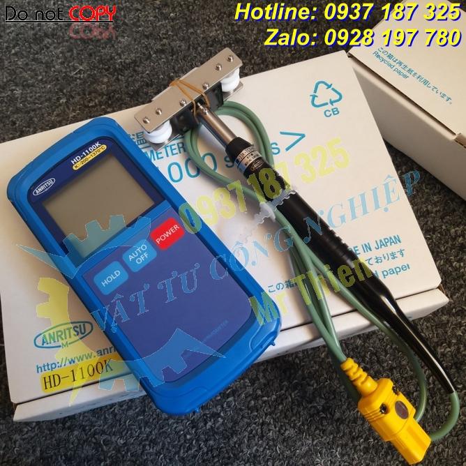 HD-1250K , Anritsu Vietnam , Thiết bị đo nhiệt độ cầm tay , - 3